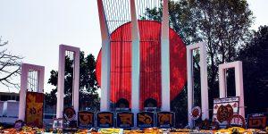 21st February – History, Significance & Celebration of Amor Ekushey