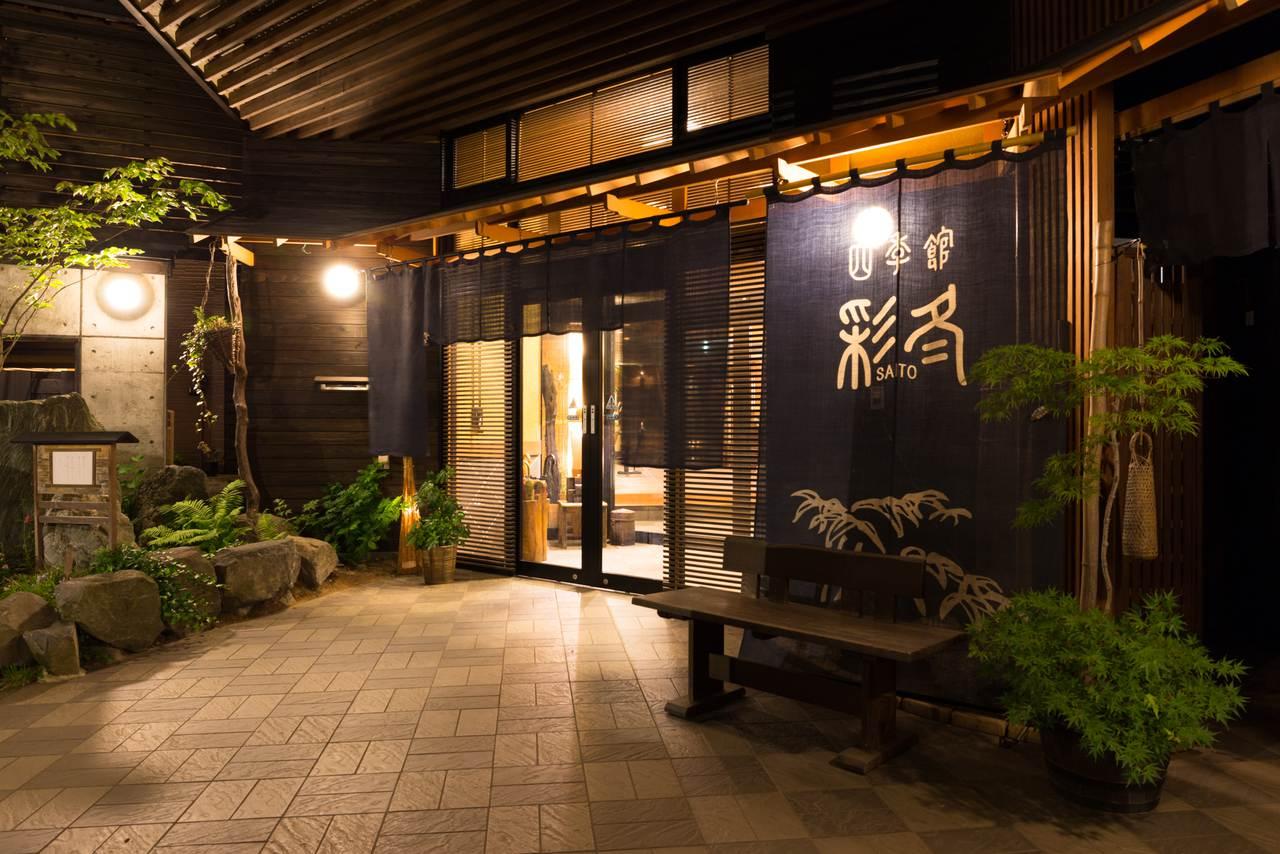 Hotel review: Shikikan Saito, Hachimantai, Japan