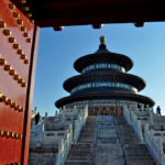 10 Interesting Facts of the Temple of Heaven